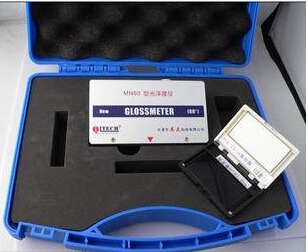 印品光泽度仪,纸张光泽度仪_小型光泽计MN75型