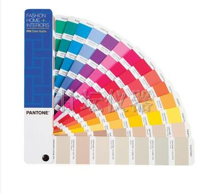 服装和家居色彩指南-纸版(TPX色卡全新版)