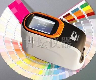 分光测色仪GT-650.粉末颗粒颜色检验仪